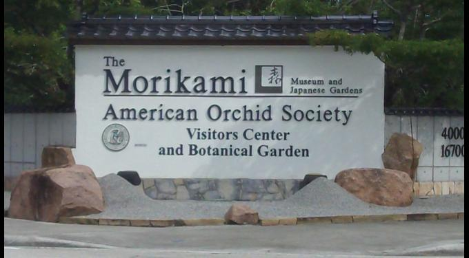 Morikami Museum and Japanese Gardens