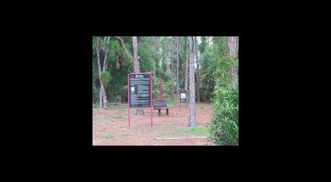H.L. Johnson Park