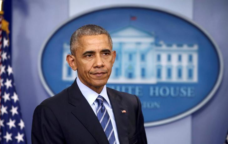 Obama Plans Jan  10th Farewell Speech From Chicago (Video) - South