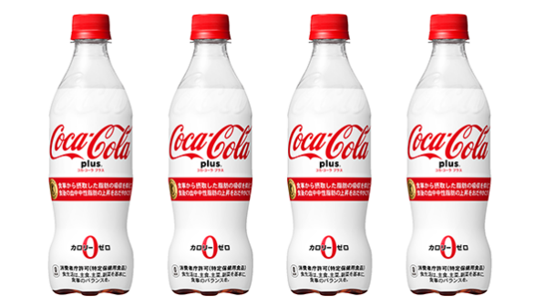 Coca-Cola releases 4 new flavours of Diet Coke