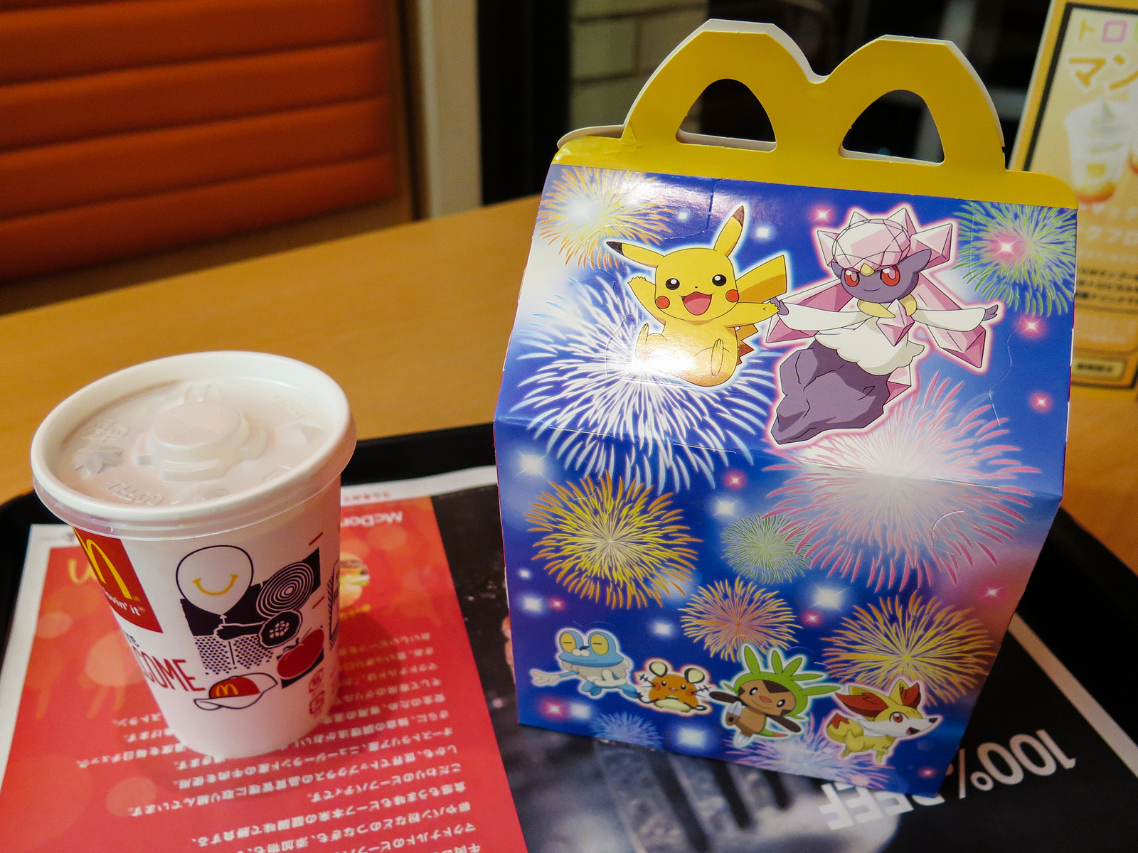 McDonald's to introduce more balanced kids' meals globally