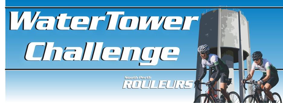 20150802114806Watertower_Challenge_Banner_2015b