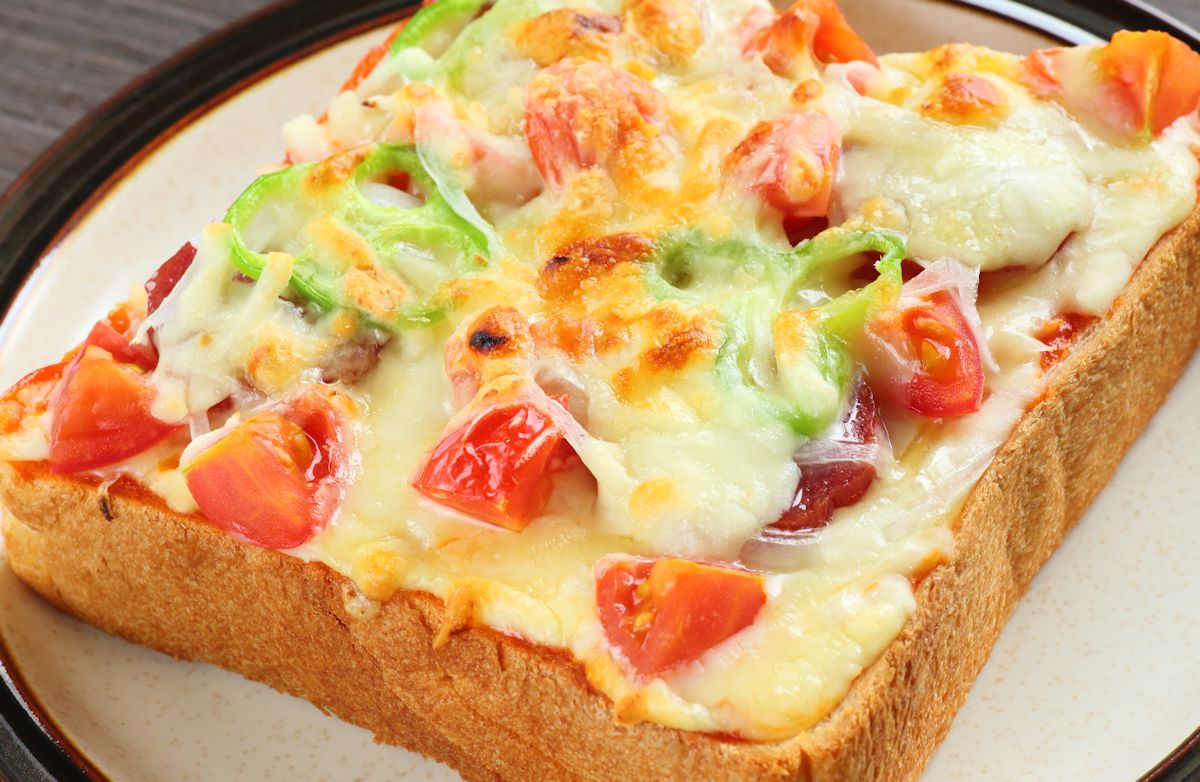 Vegetarian Pizza Toast RECIPE