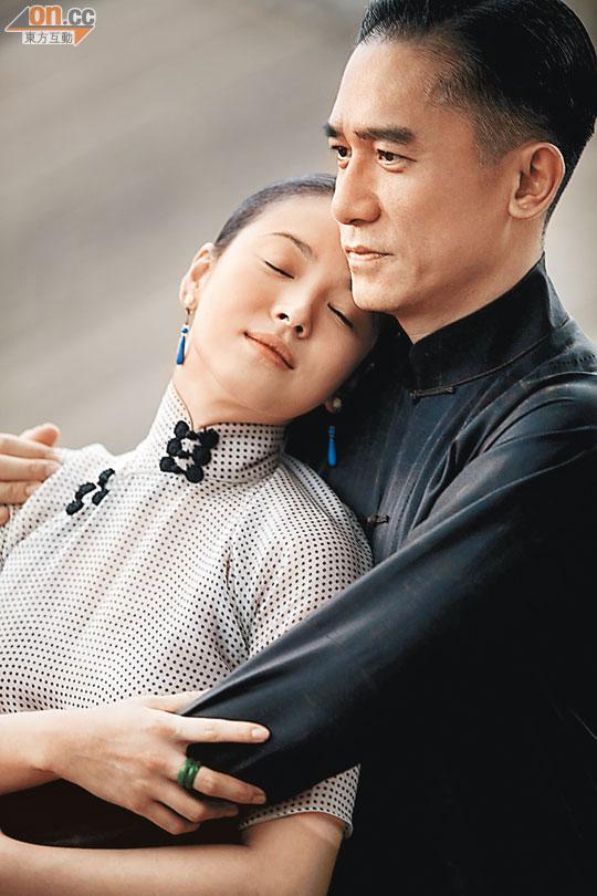 Chinese Entertainment - Asian Entertainment News - spcnet.tv