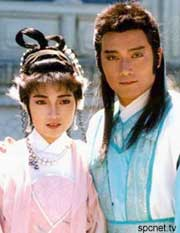 The Dragon Sword (1986) Review by Amy Hoang - TVB Series - spcnet.tv