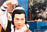 The Heavenly Sword And Dragon Saber 倚天屠龍記 1978 Tvb Series