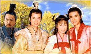 The Legend of the Butterfly Lovers (2000) Review by TKL