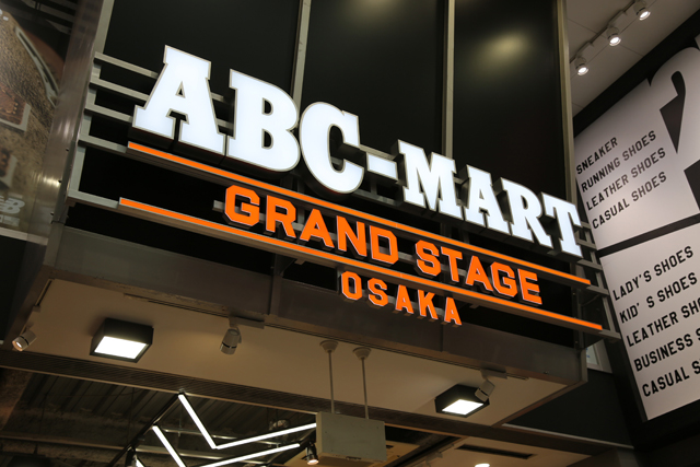 ステージ グランド abc マート