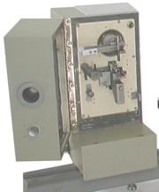 Спектрометр МФС-11 - штатив