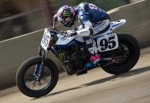 Yamaha Backing Estenson