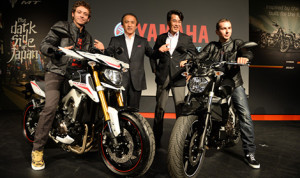 Yamaha unveiled its new models for 2014 Monday in Milan, Italy. (Yamaha photo)