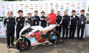 Team Mugen Shinden was awarded the Motul Team Award for technical excellence during the 2014 Isle of Man TT. (IOM TT Photo)