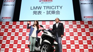 The Yamaha TRICITY made its debut in Japan on Tuesday. (Yamaha photo)