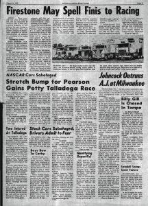August 14 1974.TIF