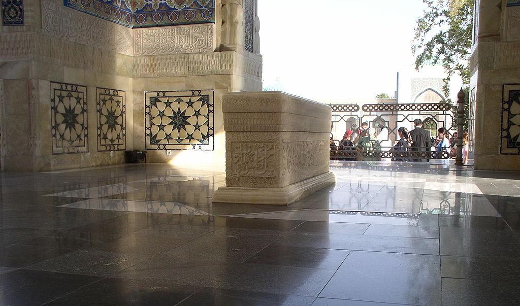 1024px-AlBukhari_Mausoleum.jpg