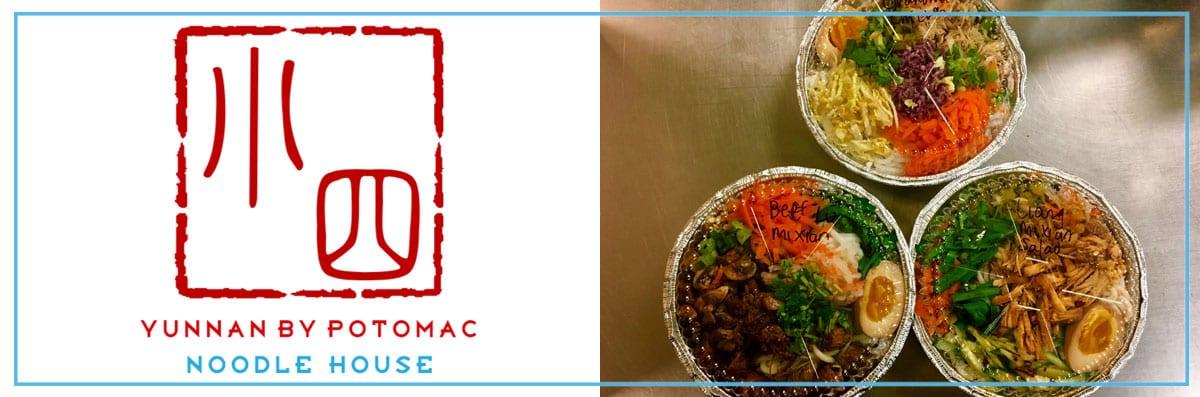 Mixian Rice Noodle Bowls