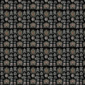 fabric_one-ed