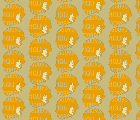 afro_text fabric by holli_zollinger on Spoonflower - custom fabric