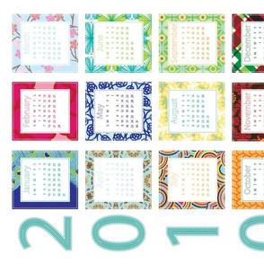 Cottage Industrialist Calendar 2010