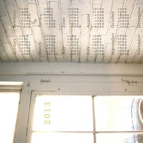 2013 Shining In - tea towel calendar