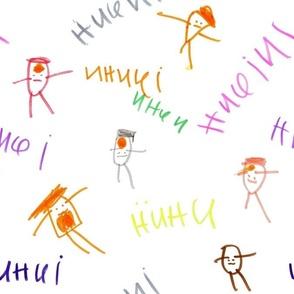 Sarah's Drawings