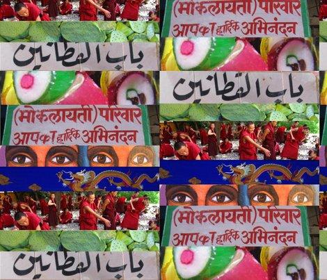 Poster1_-_copie__4__-_copie_-_copie_-_copie_-_copie_-_copie_-_copie_shop_preview