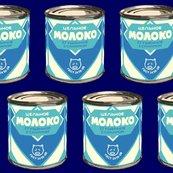 Rrrmoloko_v2_shop_thumb