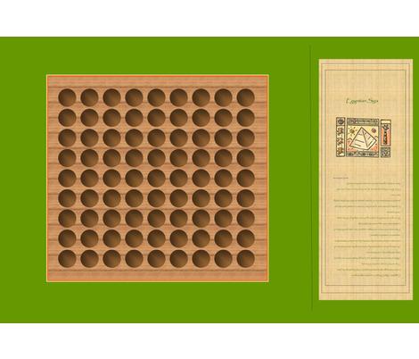 Egyptian Siga Game-225 fabric by kkitwana on Spoonflower - custom fabric