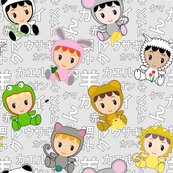 Rkawaii-baby_shop_thumb