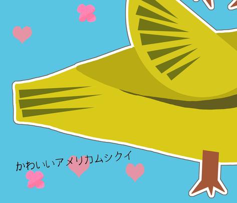 A Walloping Winking Warbler (yard size) fabric by owlandchickadee on Spoonflower - custom fabric