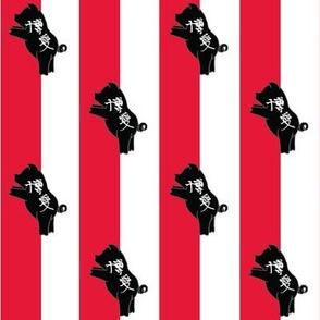 HakuAi Stripes