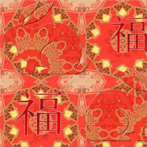 Happy_Chinese_New_Year