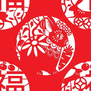 Chinese Papercutting - Year Of The Bunny!