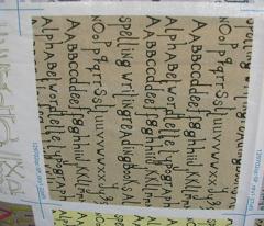 Rrralphabet_print_kraft_paper_comment_67917_preview