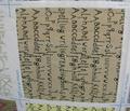 Rrralphabet_print_kraft_paper_comment_67917_thumb