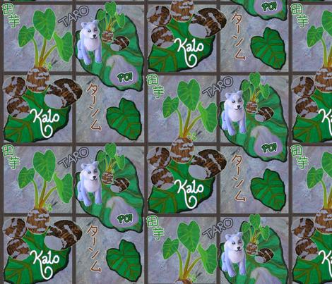 Kalo (Poi dog) fabric by hakuai on Spoonflower - custom fabric