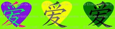 Chineseheartslove