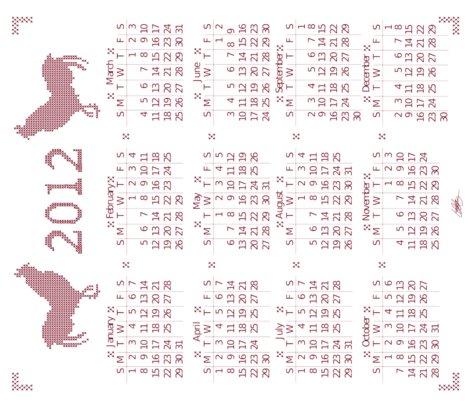Rrlarageorgine_2012_calendar_.ai_shop_preview