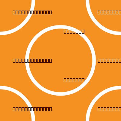 Orange Circles - Small scale