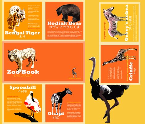 Rzoo_book_shop_preview
