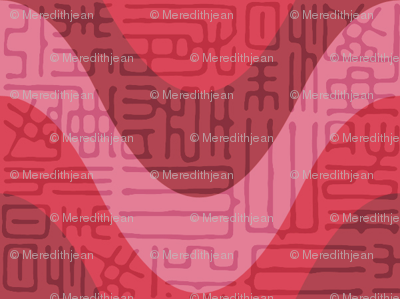 Strawberry Ripple with ancient text