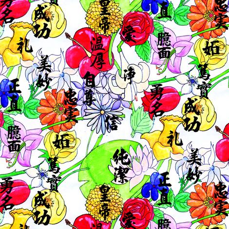 Flowery Language fabric by braided_arrow_art on Spoonflower - custom fabric