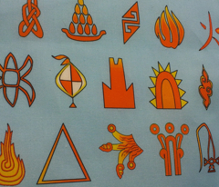 Rrfireglyphs__2__comment_144702_preview