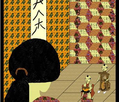18th century karakuri tea serving doll fabric by zandloopster on Spoonflower - custom fabric