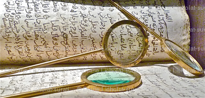 Ancient text in Dubai