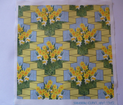 Rurban_daffodils_final_comment_176642_preview