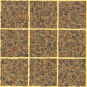 brown maze-style adoption kuba cloth