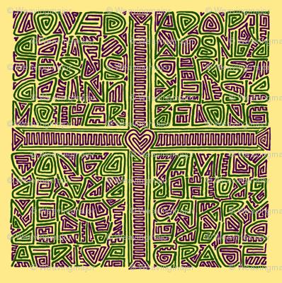 single maze-style adoption kuba cloth