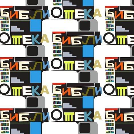 Rr2160702_rrrrr1089665_r1088861_rimg_5264_ed_ed_ed_ed_ed_ed_ed_ed_ed_ed_ed_ed_ed-1_ed_ed_ed_shop_preview