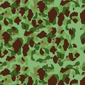 Rrusmc_camo_final_75_percent_shop_thumb